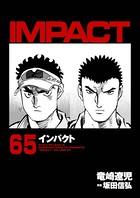 インパクト (65)