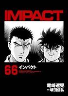 インパクト (66)