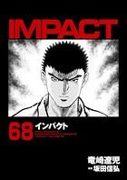 インパクト (68)