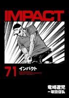 インパクト (71)