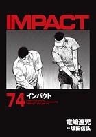 インパクト (74)