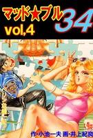 マッド★ブル34 4