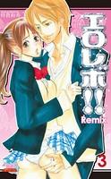 エロレボ!! Remix 3