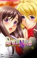 【フルカラー】Dream Note