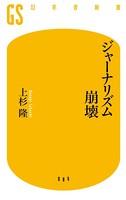 繧ク繝」繝シ繝翫Μ繧コ繝�蟠ゥ螢�