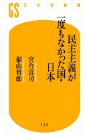 豌台クサ荳サ鄒ゥ縺御ク�蠎ヲ繧ゅ↑縺九▲縺溷嵜繝サ譌・譛ャ