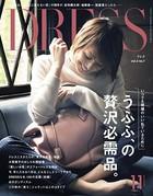 DRESS 2014年11月号