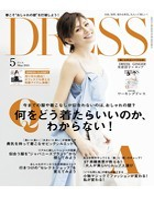 DRESS 2015年5月号
