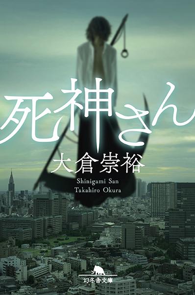 話題-有村架純、日本人初の快挙 BRIGHT STAR AWARDを受賞【コメント全文】