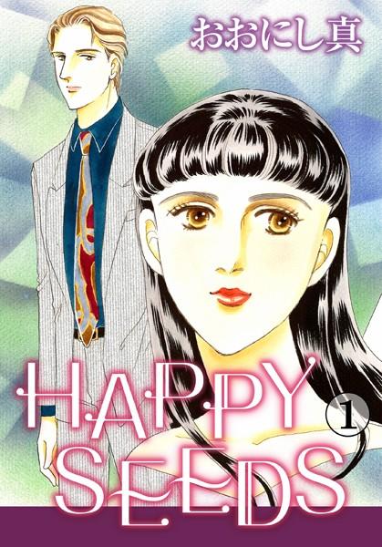 HAPPY SEEDS 1