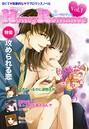 ハニーロマンス Vol.1