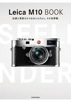 Leica M10 BOOK