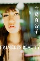逋ス魑・逋セ蜷亥ュ� PRINCESS BEAUTY縲進mage.tv繝�繧ク繧ソ繝ォ蜀咏悄髮�縲�