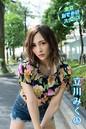 東京おでかけスナップ 立川みくの【image.tvデジタル写真集】