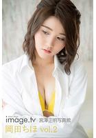 image.tv 岡田ちほ vol.2