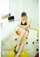 image.tv 彼方美紅 vol.4