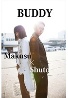 BUDDY〜Makusu×Shuto〜 vol.2