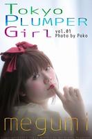 Tokyo PLUMPER Girl #01 'megumi'