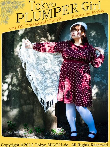 Tokyo PLUMPER Girl #02 'megumi Part2'