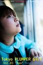 Tokyo PLUMPER Girl #03 'Nao'