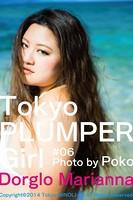 Tokyo PLUMPER Girl �シ�06 窶魯orglo Marianna窶吶�舌⊃縺」縺。繧�繧雁・ウ諤ァ縺ョ蜀咏悄髮�縲�