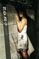 月刊 谷桃子 月刊モバイルアクトレス完全版