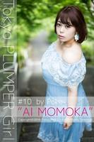 Tokyo PLUMPER Girl ...