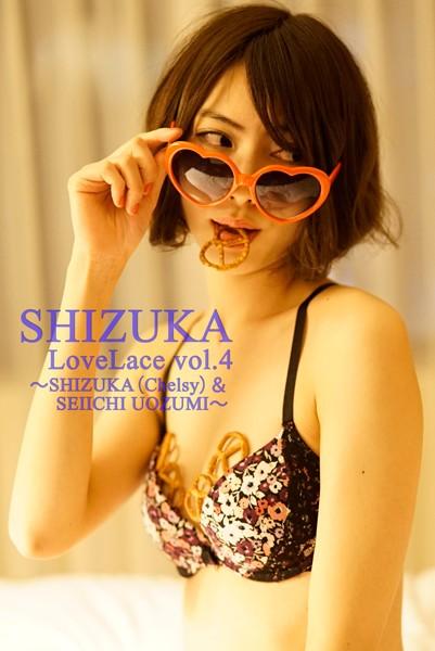 SHIZUKA LoveLace vol.4〜SHIZUKA(Chelsy)&SEIICHI UOZUMI〜