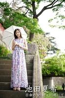 池田夏希 日傘の女 続・川越にて
