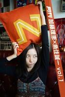 月刊加藤理恵×魚住誠一 vol.1
