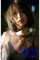 SHIZUKA LoveLace vol.9〜SHIZUKA(Chelsy)&SEIICHI UOZUMI〜