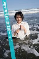月刊希代彩×魚住誠一 vol.1