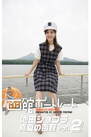 魚住誠一の函館ポートレート 池田ショコラ 真夏の函館 vol.2