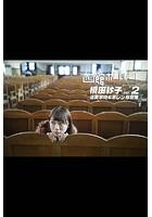 魚住誠一の函館ポートレート 槙田紗子 vol.2 遺愛学院&赤レンガ倉庫