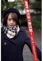 月刊希代彩×魚住誠一 vol.3 いちばんカワイイ!