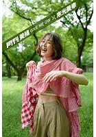 月刊美緒 GIVE ME OW ×末光美幸
