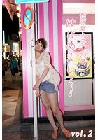 相沢菜々子、22歳。はじめまして! vol.2