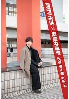 月刊佑生×飛鳥井里奈 おもちゃ箱 vol.4