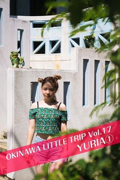 Photo of OKINAWA LITTLE TRIP Vol.17 YURIA 1