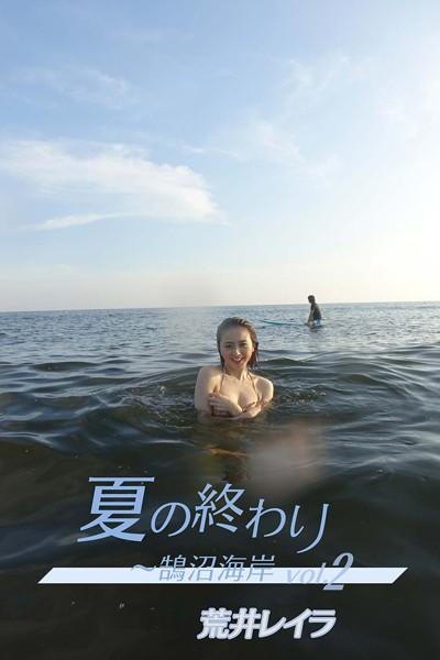 荒井レイラ 夏の終わり〜鵠沼海岸 vol.2