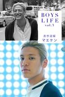 BOYSLIFE vol.3 マエケン 表参道編