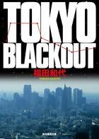 TOKYO BLACKOUT