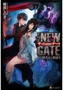 THE NEW GATE 01 終わりと始まり