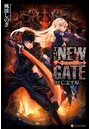 THE NEW GATE 02 亡霊平原
