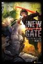 THE NEW GATE 03 ファルニッド獣連合