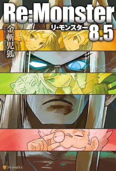 Re:Monster 8.5