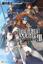 THE FIFTH WORLD III