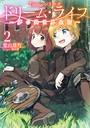 Trinitasシリーズ ドリーム・ライフ〜夢の異世界生活〜 2