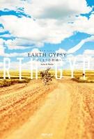 EARTH GYPSY