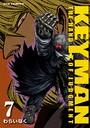 KEYMAN (7)